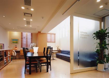市川矯正歯科医院photo
